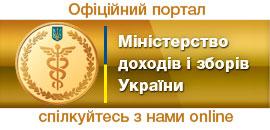 Mindohodiv_baner